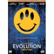 Evolution Collector's Edition [Limited Pressing]