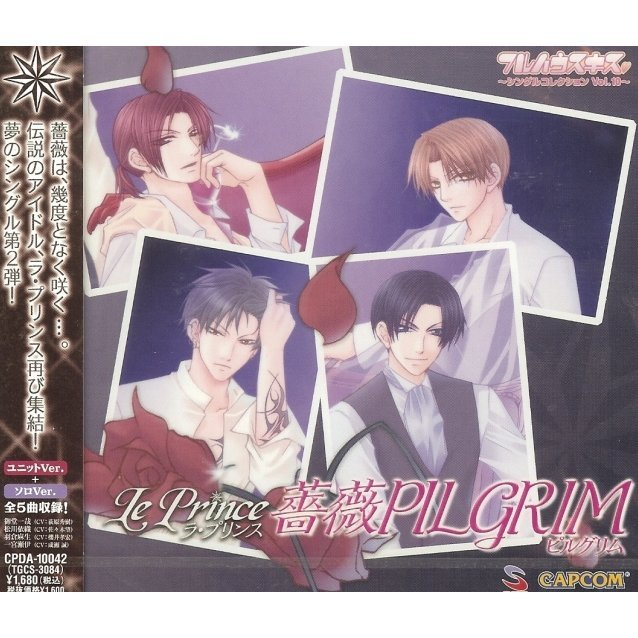 Bara Pilgrim - Full House Kiss Single Collection Vol.10