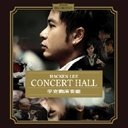 Hacken Lee Concert Hall [CD+DVD]