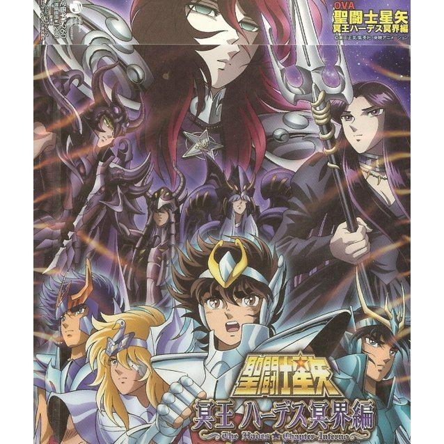 Video Game Soundtrack - Saint Seiya Meiou Hades Meikai hen