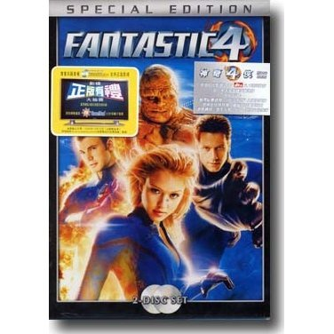 Fantastic Four [Special  Edition]