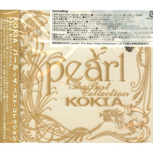 Pearl -The Best Collection