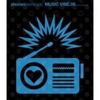 Music Vibe .06 - feat. DJ Shuho [Limited Edition]