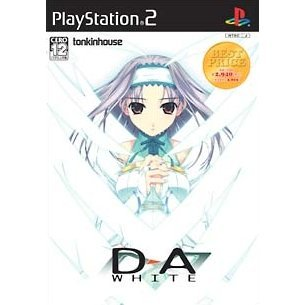 D-A: White (Best Price)