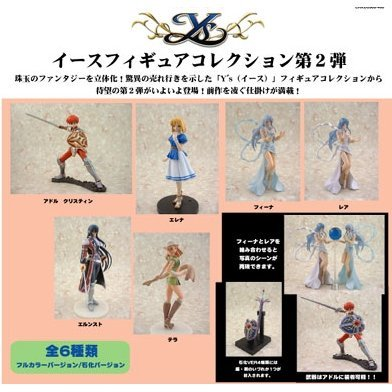 Ys Figure Collection Series II