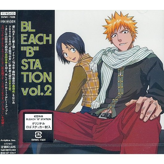 Radio DJCD: Bleach