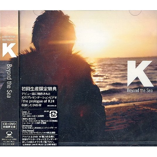 Beyond the Sea [CD+ DVD Limited Edition]
