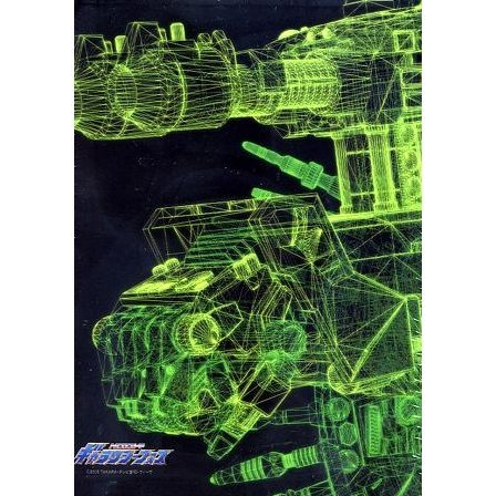 Transformers Galaxy Force Vol.8 [Limited Edition]