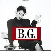 B.G. NEO Working Song Plus [Limited Edition]