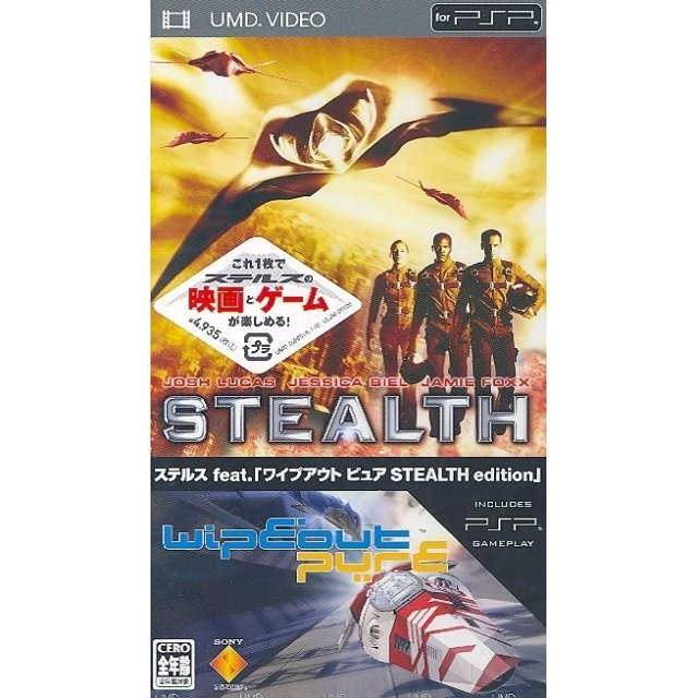 Stealth feat. Wipeout Pure Stealth Edition [UMD Movie + PSP Game]