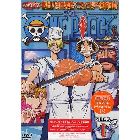 One Piece Seventh Season - Dasshutsu! Kaiun Yosai & Foxy Kaizokudan hen Piece.1
