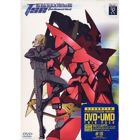Fullmetal Panic 2nd Raid Act.III Scene 10+11 [DVD+UMD Limited Edition]