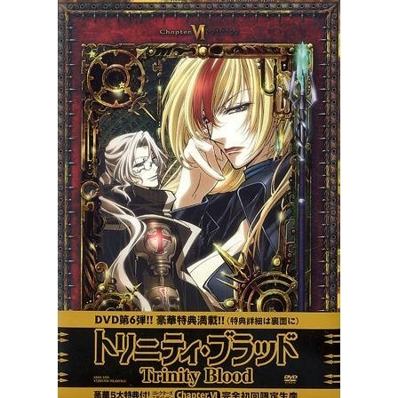 Trinity Blood Chapter.6 Collector's Edition [DVD+CD Limited Edition]