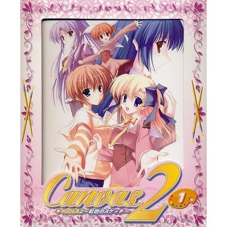 Canvas 2 Vol.1 [Limited Edition]
