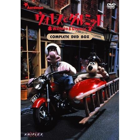 Wallace & Gromit Complete DVD Box [Limited Edition]