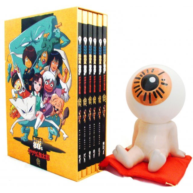 Gegege no Kitarou 1985 DVD-Box - Gegege Box 80' [Limited Edition]