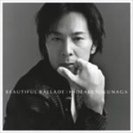Beautiful Ballad - 20th Anniversary Super Ballad Single Best
