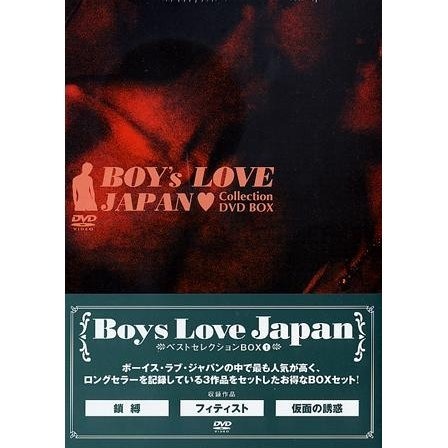 Boys Love Japan Collection Best Selection Box 1