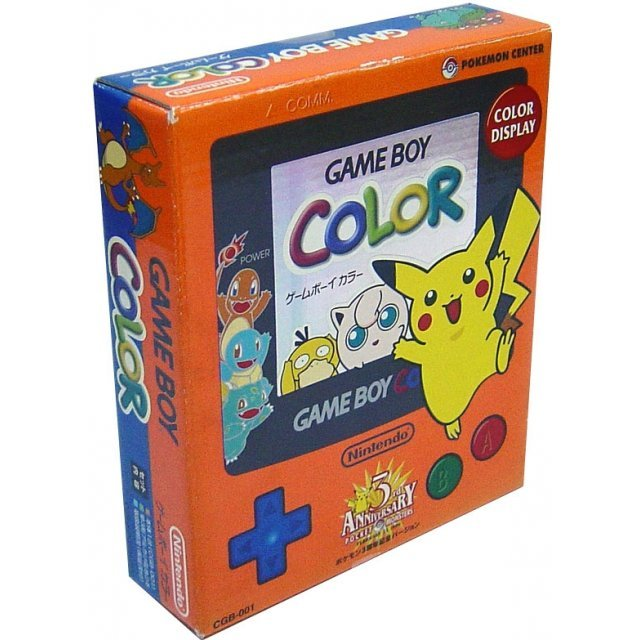 Game Boy Color Console - 3rd Anniversary Pokemon Special Edition