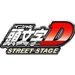Initial D Street Stage [Limited Edition]