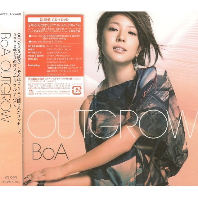 Outgrow [CD+DVD Limited Edition]