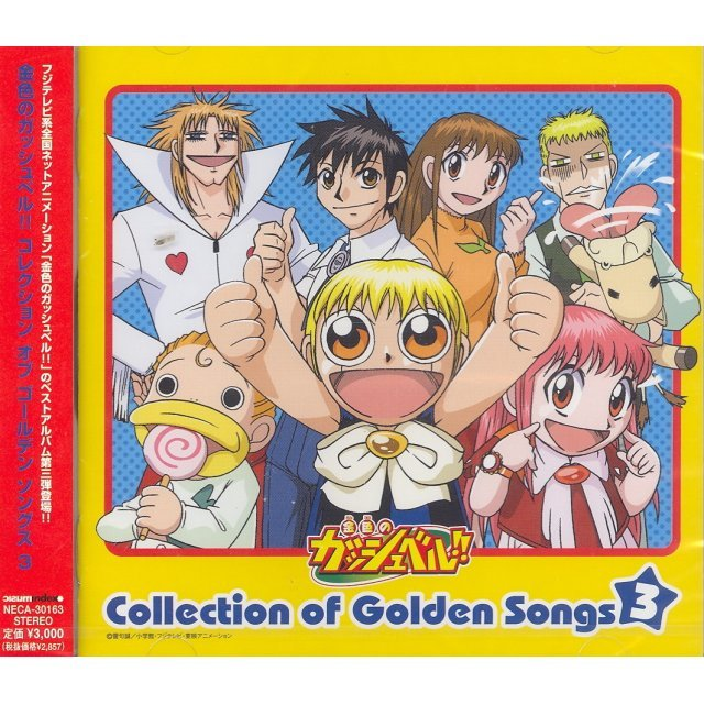 Konjiki no Gash Bell!! - Collection of Golden Songs III