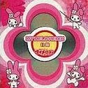 Onegai My Melody Remix Album Shiroban