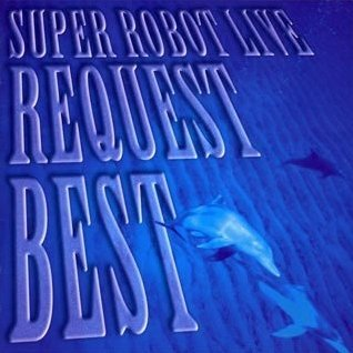 Super Robot Live - Request Best