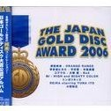 The Japan Gold Disc Award 2006 [Limited Pressing]