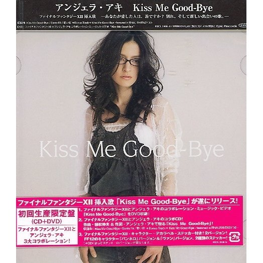 Kiss Me Good-Bye (Final Fantasy XII add-in track) [CD+DVD Limited Edition]