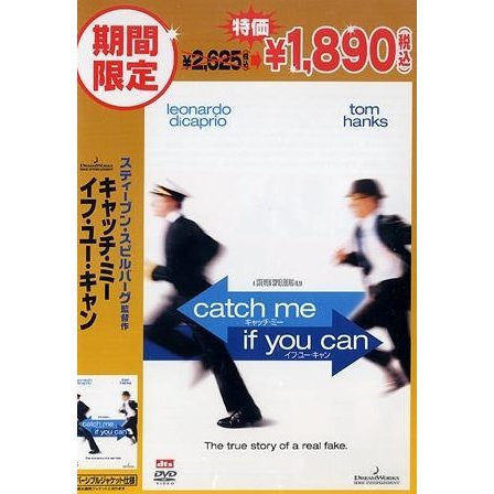 Catch Me If You Can [Limited Edition]