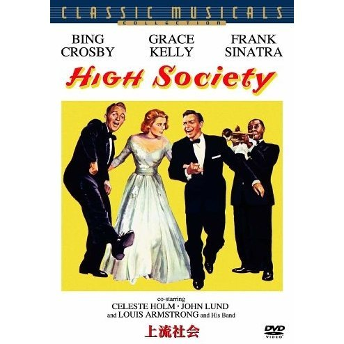 High Society Special Edition [Limited Pressing]