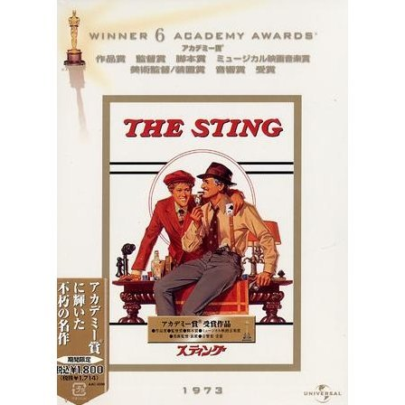 The Sting [Limited Pressing]