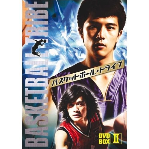 Basketball Tribe DVD Box 2
