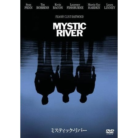 Mystic River [Limited Pressing]