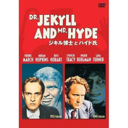 Dr. Jekyll And Mr. Hyde Collector's Edition [Limited Pressing]