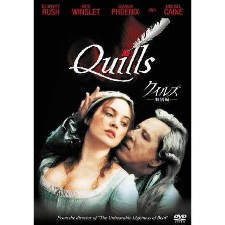 Quills Special Edition [Limited Pressing]