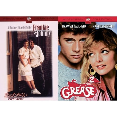 Michelle Pfeiffer Twin Pack: Frankie & Johnny + Grease 2 [Limited Pressing]