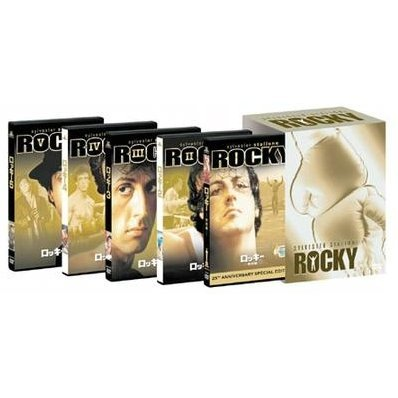 Rocky DVD Collector's Box [Limited Edition]