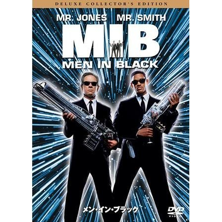 Men In Black Deluxe Collector's Edition