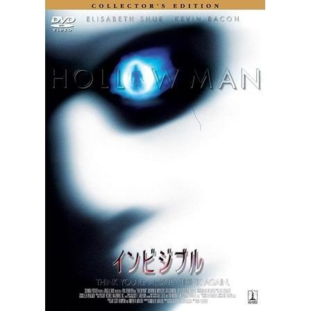 Hollow Man Collector's Edition