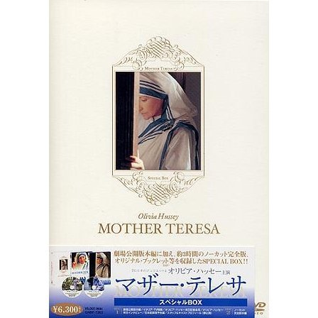 Mother Teresa Special Box