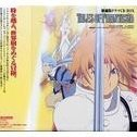 Renkaban Drama CD Box: Tales of Phantasia [Limited Release]