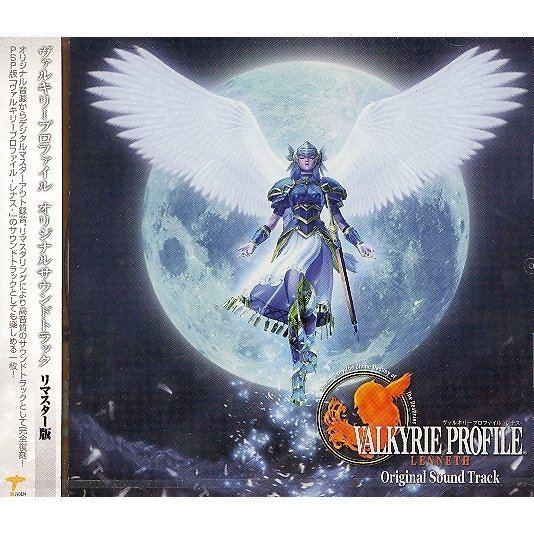 Valkyrie Profile: Lenneth Original Soundtrack