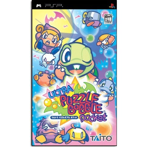 Ultra Puzzle Bobble Pocket