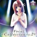 Monthly Mone Vocal collection Vol.2