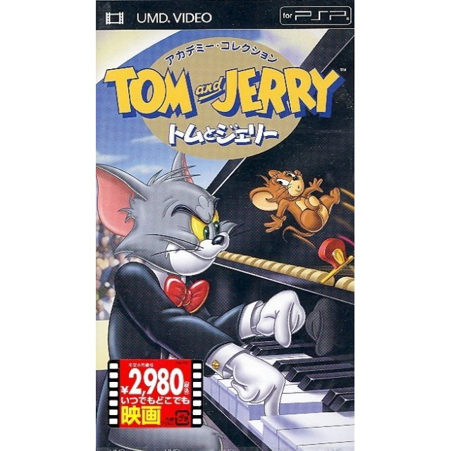 Tom & Jerry Academy Collection