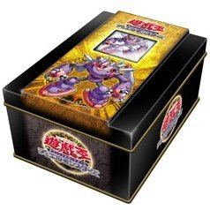 Yu-Gi-Oh! Booster Pack Collector's Tin 2006