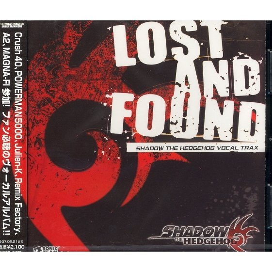 Lost And Found - Shadow The Hedgehog Vocal Tracks