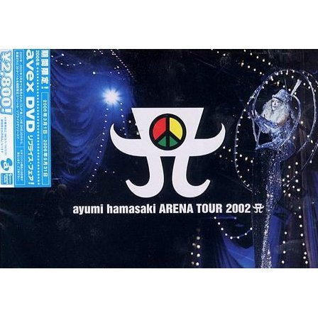 Ayumi Hamasaki Arena Tour 2002 A [Limited Low-priced Edition]